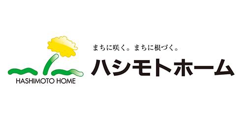 株式会社ハシモトホーム