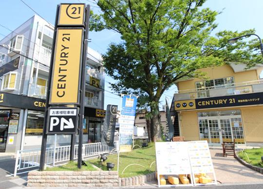 大きなケヤキの木の下の黄色いお店が特徴です。