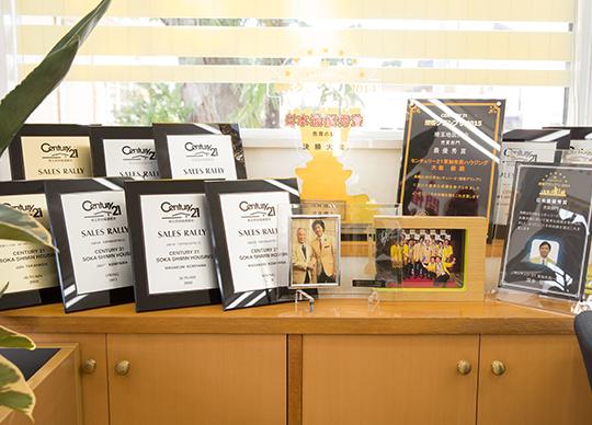 センチュリー21加盟店として、優秀な店舗・営業マンの象徴である「センチュリオン」の数々を受賞。