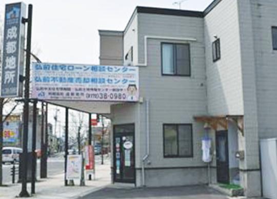 弘前市から五所川原市まで 周辺エリアも含めて対応します。