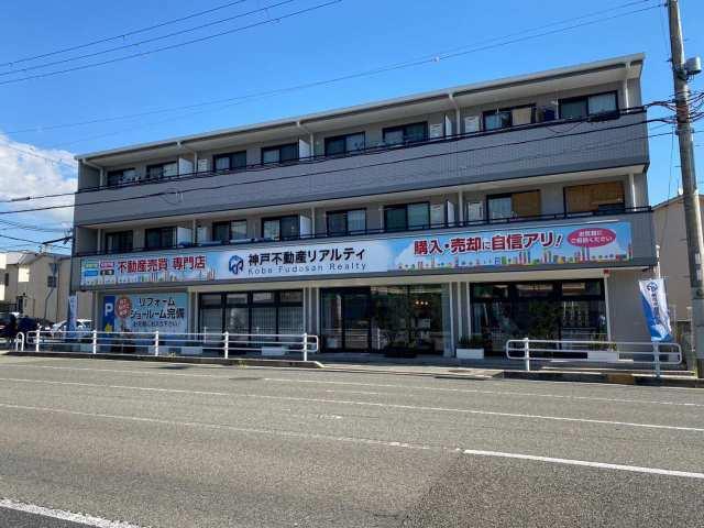 店舗(神戸市西区伊川谷町有瀬45-13)の外観です。公共交通機関をご利用されるお客様は、最寄の駅まで車でお迎えに上がります。