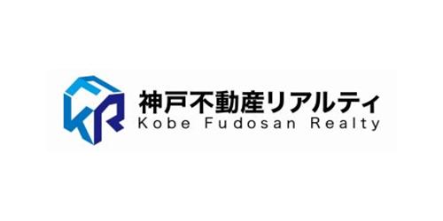 神戸不動産リアルティ株式会社
