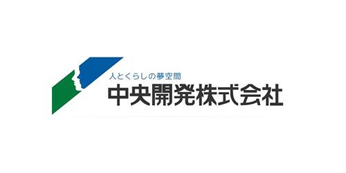 中央開発株式会社